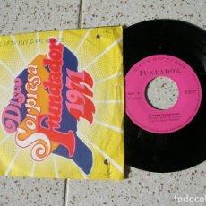 Discos de vinilo: DISCO DE FUNDADOR , IVA CANTA SUS CANCIONES. Lote 182955266