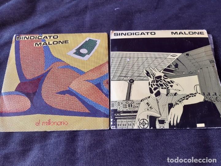 SINDICATO MALONE - 2 SINGLES: SOLO POR ROBAR & EL MILLONARIO (Música - Discos - Singles Vinilo - Grupos Españoles de los 70 y 80)