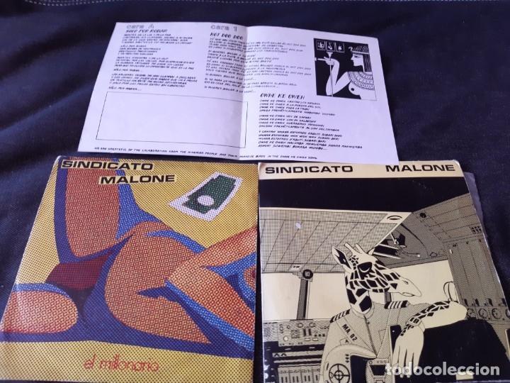Discos de vinilo: SINDICATO MALONE - 2 SINGLES: SOLO POR ROBAR & EL MILLONARIO - Foto 3 - 182960306