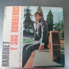 Discos de vinilo: RAMONET Y SUS RUMBEROS-EP EL PARTIDO +3. Lote 182965533
