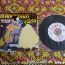 Discos de vinilo: BLANCANIEVES CUENTADISCO BRUGUERA. Lote 182967050