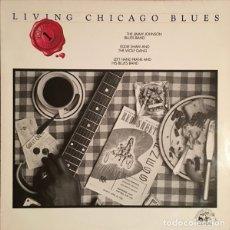 Discos de vinilo: LIVING CHICAGO BLUES - VOLUME 1 VINYL, LP, COMPILATION ALLIGATOR RECORDS USA. Lote 182967446
