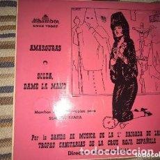 Discos de vinilo: ANTIGUO EP MARCHAS SEMANA SANTA BANDA MÚSICA PRIMERA BRIGADA CRUZ ROJA ÚNICO EN TC. Lote 182970946