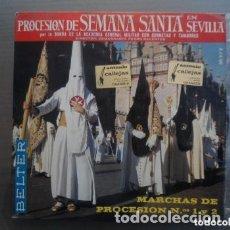 Discos de vinilo: ANTIGUO EP PROCESION DE SEMANA SANTA EN SEVILLA - BANDA ACADEMIA GENERAL MILITAR CORNETAS TAMBORES. Lote 182971118