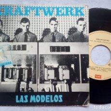 Discos de vinilo: KRAFTWERK - LAS MODELOS (THE MODEL) / COMPUTER LOVE - SINGLE 1982 - EMI. Lote 182986137