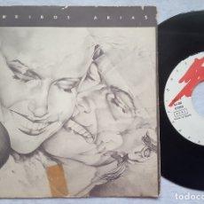 Discos de vinilo: DERRIBOS ARIAS - TUPES EN CRECIMIENTO / A FLUOR - SINGLE 1982 - GASA. Lote 182991753