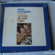 Discos de vinilo: SILVIO RODRÍGUEZ – 1968/1970 AL FINAL DE ESTE VIAJE.... Lote 183024958