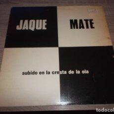 Discos de vinilo: * JAQUE MATE : ( SUBIDO EN LA CRESTA DE LA OLA - LP 1983 - DISCOS CBS - GRUPO DE SALAMANCA ) *. Lote 183042706