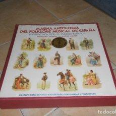 Discos de vinilo: LPBOX MAGNA ANTOLOGIA DEL FOLKLORE MUSICAL DE ESPAÑA 17 LPS + LIBRO ILUSTRADO- GARCIA MATOS -. Lote 183066765
