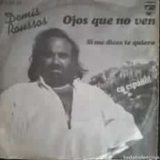 Discos de vinilo: DEMIS ROUSSOS ( EN ESPAÑOL). SINGLE. SELLO PHILIPS. EDITADO EN ESPAÑA. AÑO 1979. Lote 183086110