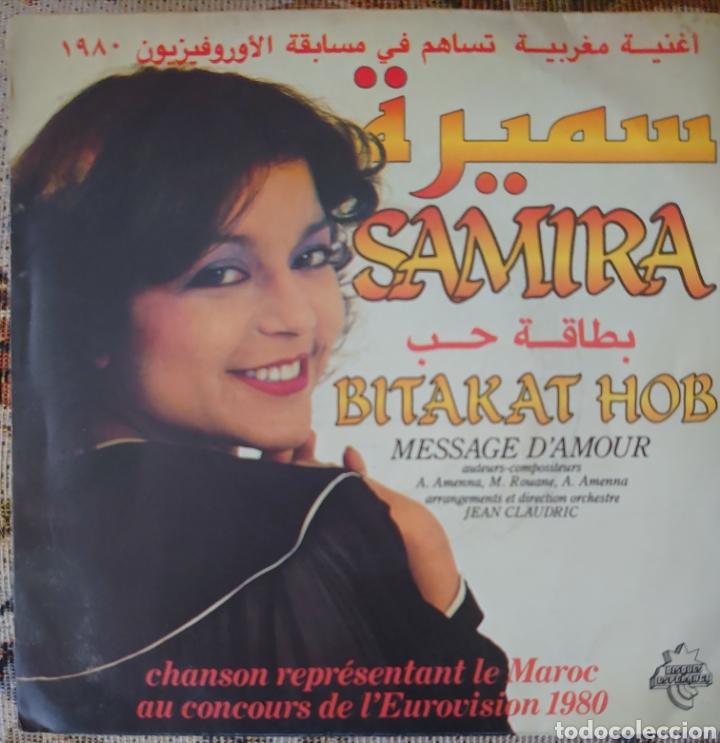 SAMIRA, EUROVISION 1980 EDITADO EN FRANCIA POR EL SELLO SONODISC CON HOJA PUBLICITARIA (Música - Discos - Singles Vinilo - Festival de Eurovisión)