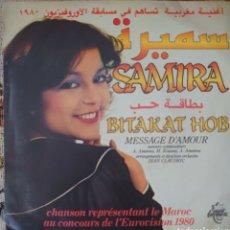 Discos de vinilo: SAMIRA, EUROVISION 1980 EDITADO EN FRANCIA POR EL SELLO SONODISC CON HOJA PUBLICITARIA. Lote 183088480