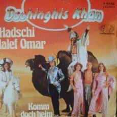 Discos de vinilo: DSCHINGHIS KHAN SINGLE SELLO JÚPITER EDITADO EN ESPAÑA AÑO 2980. Lote 183089106