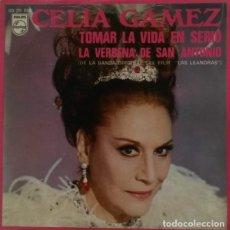 Discos de vinilo: TOMAR LA VIDA EN SERIO - CELIA GÁMEZ. Lote 181333462