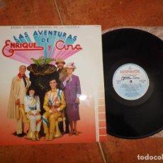 Discos de vinilo: ENRIQUE Y ANA LAS AVENTURAS DE ENRIQUE Y ANA LP VINILO DEL AÑO 1981 CONTIENE 12 TEMAS RARO. Lote 183175280