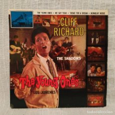 Discos de vinilo: CLIFF RICHARD AND THE SHADOWS - THE YOUNG ONES (LOS JÓVENES) + 3 EP SPAIN AÑO 1962 EXCELENTE ESTADO. Lote 183177535