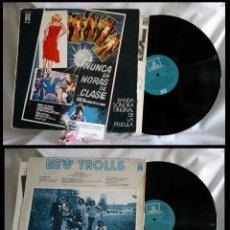 Discos de vinilo: DISCO B.S.O. PELICULA - NUNCA EN HORAS DE CLASE ----AÑO 1978. Lote 183219220