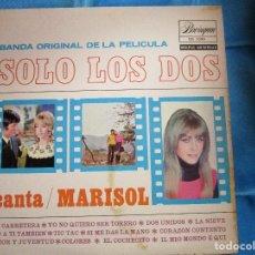 Discos de vinilo: MARISOL SOLO LOS DOS ( LP PUERTO RICO ) EL COCHECITO - CORAZON CONTENTO - AMOR Y JUVENTUD -. Lote 183251483