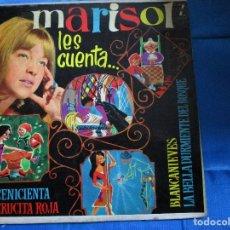 Discos de vinilo: MARISOL LES CUENTA ( LP FLORIDA ) LA CENICIENTA - BLANCANIEVES - CAPERUCITA ROJA - . Lote 183251660
