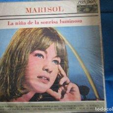 Discos de vinilo: MARISOL LA NIÑA DE LA SONRISA LUMINOSA ( LP CHILE ) EL POROM POMPERO - EL CAFE DE CHINITAS - . Lote 183251876