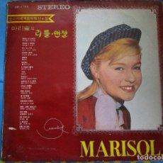 Discos de vinilo: MARISOL ( LP KOREA ) TYPICAL SPANISH - MARISOL NO AISATSU - NANA ITALIANA - ESTANDO CONTIGO -. Lote 183252673