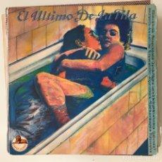 Discos de vinilo: EL ÚLTIMO DE LA FILA - NUEVA MEZCLA - LP PDI 1987. Lote 183254653