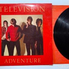Discos de vinilo: DISCO LP VINILO TELEVISION ADVENTURE PRIMERA EDICION ESPAÑOLA DE 1978. Lote 183257278
