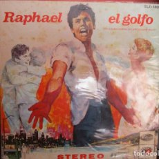 Discos de vinilo: RAPHAEL // EL GOLFO // MARIA CARNAVAL // LA BAMBA // TE ESPERO / AVE MARIA ( PERU ) VER DESCRIPCION. Lote 183266483