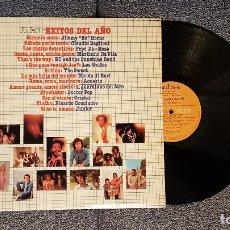 Discos de vinilo: ÉXITOS DEL AÑO 1976 RCA. . Lote 183276572