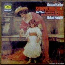 Discos de vinilo: GUSTAV MAHLER. SYMPHONIE NR. 1. ORCHESTER DES BAYERISCHEN RUNDFUNKS. R. KUBELIK.. Lote 183277142
