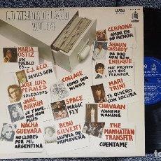 Discos de vinilo: GRANDES ÉXITOS DEL AÑO HISPAVOX AÑO 1977. Lote 183278566