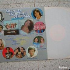 Discos de vinilo: LP GRANDES ESTRELLAS DEL DISCO VARIOS POP AÑOS 60 Y 70. Lote 183288856