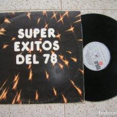 Discos de vinilo: LP SUPEREXITOS DEL 78 VARIOS , CAMILO SEXTO , CRACE JONES ,PERET , BOB MARLEY. Lote 183289017