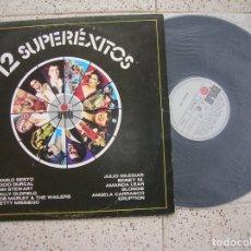 Discos de vinilo: DISCO 12 SUPEREXITOS ,VARIOS ARTISTAS AÑOS 60 Y 70. Lote 183289125