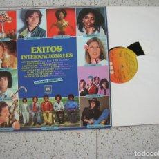 Discos de vinilo: LP EXITOS INTERNACIONALES ,UMBERTO TOZZI,PATRIC HERNANDEZ,JOE DASSIN,. Lote 183289503