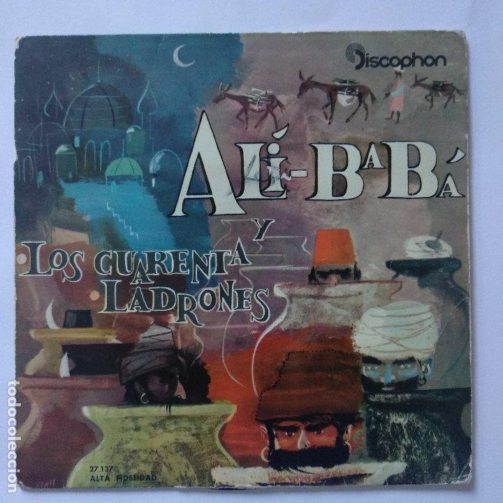 ALI BA BA Y LOS CUARENTA LADRONES (Música - Discos de Vinilo - EPs - Música Infantil)