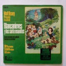 Discos de vinilo: DISCO CUENTO - BLANCA NIEVES Y LOS SIETE ENANITOS. Lote 183292112