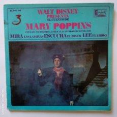 Discos de vinilo: DISCO CUENTO - MARY POPPIN. Lote 183292180