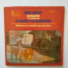 Discos de vinilo: DISCO CUENTO - LA DAMA Y EL VAGABUNDO. Lote 183292298