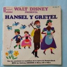 Discos de vinilo: DISCO CUENTO - HANSEL Y GRETEL. Lote 183292350