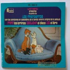 Discos de vinilo: DISCO CUENTO - LOS ARISTOGATOS. Lote 183292411