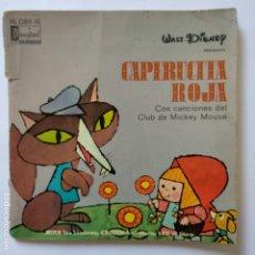 Discos de vinilo: DISCO CUENTO - CAPERUCITA ROJA. Lote 183292438