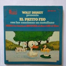 Discos de vinilo: DISCO CUENTO - EL PATITO FEO. Lote 183292471