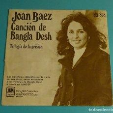 Discos de vinilo: JOAN BAEZ. SOLO CARPETA SIN VINILO. Lote 183292511