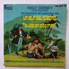 Discos de vinilo: DISCO CUENTO - LA ISLA DEL TESORO. Lote 183292547