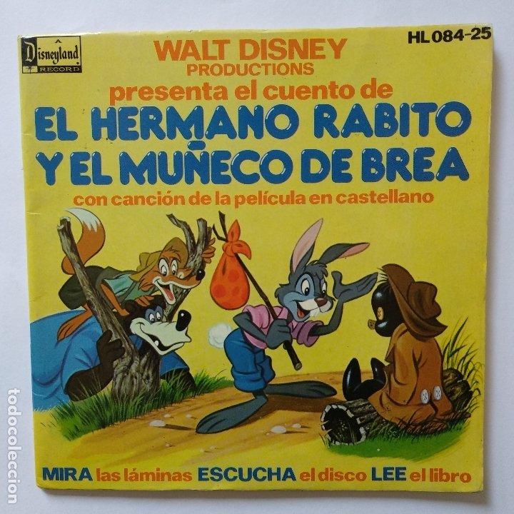 DISCO CUENTO - EL HERMANO RABITO Y EL MUÑECO DE BREA (Música - Discos de Vinilo - EPs - Música Infantil)