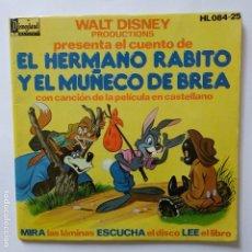 Discos de vinilo: DISCO CUENTO - EL HERMANO RABITO Y EL MUÑECO DE BREA. Lote 183292561