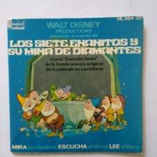 Discos de vinilo: DISCO CUENTO - LOS SIETE ENANITOS Y LA MINA DE DIAMANTES. Lote 183292628