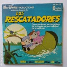 Discos de vinilo: DISCO CUENTO - LOS RESCATADORES. Lote 183292660