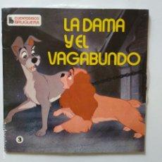 Discos de vinilo: DISCO CUENTO - LA DAMA Y EL VAGABUNDO. Lote 183292686